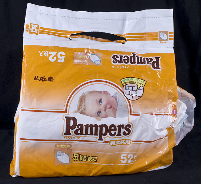 Adult classic pampers